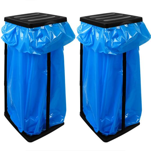 Müllsackständer für Müllsäcke 2 tlg. max. 60 Liter 70x35x30cm